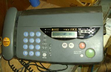 リコーのFAX機 KX 33CLです