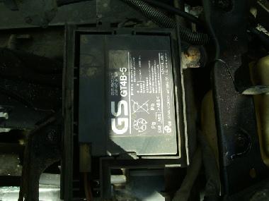 バッテリーが見えました