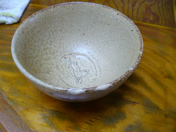 修理済みの茶碗
