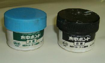 エポキシ系充填接着剤