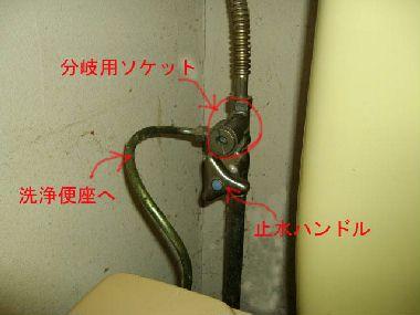 分岐バルブへ給水管を取付